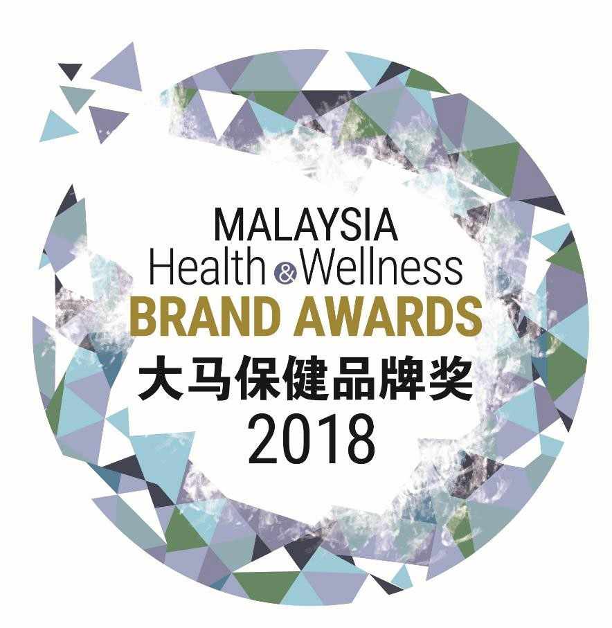 Malaysia Health & Wellness Brand Awards 2018 - Health Institutions Category